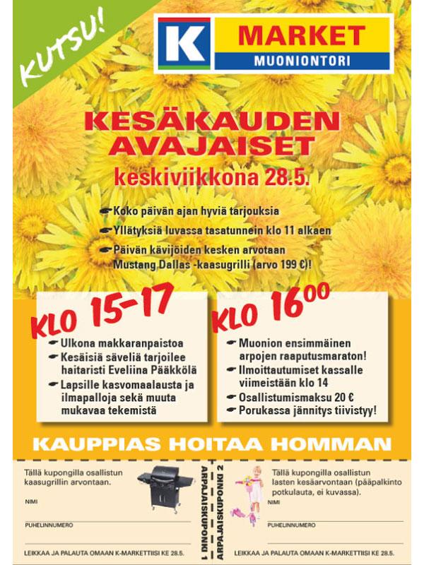 K-Market Muoniontori 2014